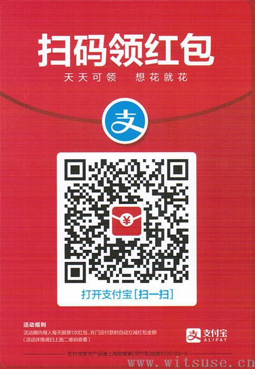 陈亮支付宝商家-红包码-500.jpg