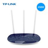 TP-LINK无线路由器450M家用穿墙智能wifi